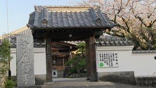Japan Zen Buddhist temple tour - Walking in Japan 日本の禅仏教寺院ツアー - 日本でのウォーキング