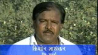Agriculture and Government Controls (Mera Bharat Pareshan)  part 3