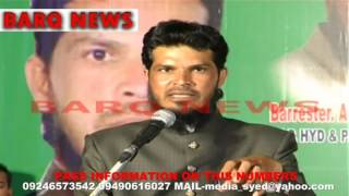 BARQ NEWS..SPEECH OF MD FAROOQ AHMED OF ADILABAD AT ADILABAD ON 13TH MARCH 2014