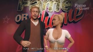 【GTA5】グラセフ5 知らない人とH!?ストーリー編 エロ要素 エロシーン