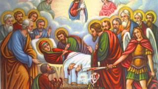 Prohodul Maicii Domnului starea ( III )