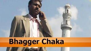 Bhagger Chaka   Bangla Songs   Amit Ganguly   Meera Audio   Bengali Songs 2016 New