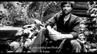 Zindagi Mein Koi Kabhi Aaye Na Rabba.. by Shivani Zenith