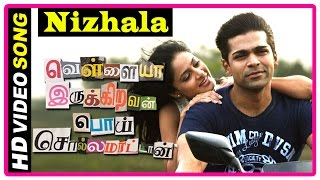 Vellaiya Irukiravan Poi Solla Maatan Tamil Movie | Songs | Nizhala Song | Praveen Kumar | Shalini