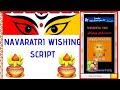 FREE!! Navaratri Wishing Script For Blogger & Free Hosting
