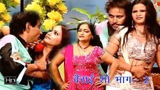 Variety Show Video Vol 2 | वैरायटी शो भाग 2 | Rampat Harami | Bhojpuri Hot Comedy Show