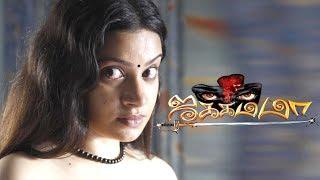 Jakkamma | Jakkamma full Tamil movie scenes | Gautham Krishn meets Meghana Raj | Meghana Raj