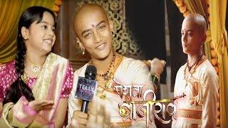 Peshwa Bajirao: Bajirao & Kashibai Gets Engaged Forcefully | Rudra Soni & Nitanshi Goel Interview