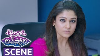 Sunder Tries To Kiss Nayanthara - Romantic Twist Scene - Seenugadi Love Story Movie Scenes