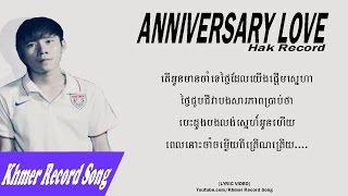 【LYRIC VIDEO】ANNIVERSARY LOVE -  Hak Record [Khmer Record Song]