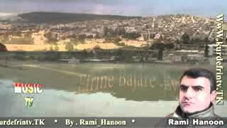 Cîger Efrin Song komedy Kurdish Funny Parti 4   اغاني جيكر عفرين كوميدي