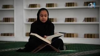 أطفال إماراتيون يجودون القرآن – مريم حسن الحوسني