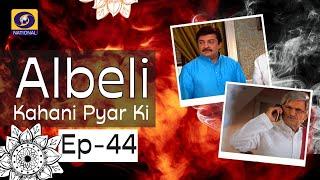 Albeli... Kahani Pyar Ki - Ep #44