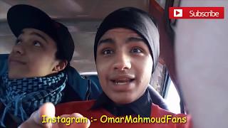 تريقه علي مسلسل سلسال الدم - مسخره | عمر محمود