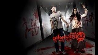 FIlm Horor Indonesia Terbaru - Sumpah Tutup Mulut - Film Horor Berdasarkan Kisah Nyata Serem Banget