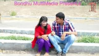 Bangla New Music Video 2016 Ekul Okul by Milon Bangla New Full Song HD