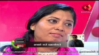 Jeevitham Sakshi ജീവിതം സാക്ഷി  | 23rd March 2016 | Full Episode