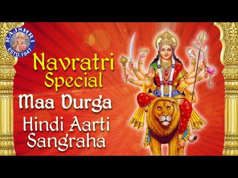 Xxx Mp4 Maa Durga Hindi Aarti Sangraha Full Audio Songs Jukebox 3gp Sex