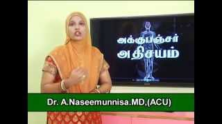 Dr Syed Ali Acupuncture Interview