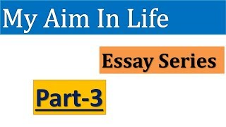 My Aim In Life Essay (Most Important)