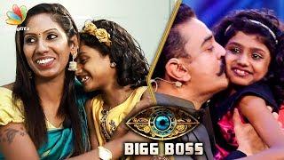 Why Poshika Cried After Watching Bigg Boss ? : Nithya Interview | Thaadi Balaji