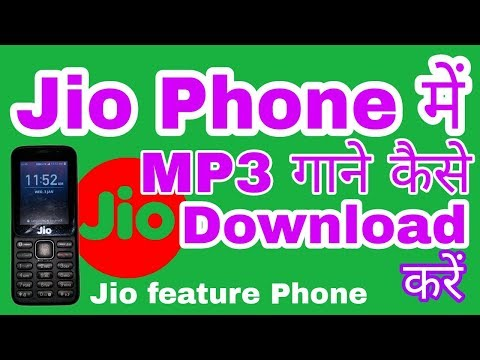 Xxx Mp4 Jio Phone Mai Mp3 Song Kaise Download Karen How To Download Mp3 In Jio By Latest New Informations 3gp Sex