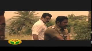 Mazhai Vara Pogudhae video song   Yennai Arindhaal