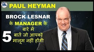 5 Shocking Facts About Paul Heyman (Brock Lesnar Manager)