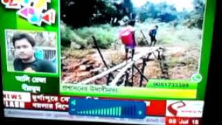 kolkata tv whats app video