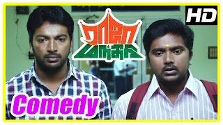Raja Manthiri Tamil Movie | Comedy Scenes | Part 1 | Kaali Venkat | Kalaiarasan | Bala Saravanan