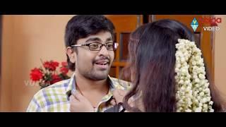 Sahasam Seyara Dimbaka  Movie Scenes - Romantic Hug Scene - Srinivas (Sri, Samatha