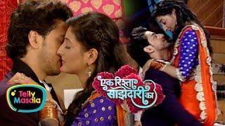 Aryan & Sanchi HOT KISS | Ek Rishta Saajhedari Ka