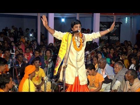 Xxx Mp4 রাম নামে বান্দো পাড়ের বেলা। মিন্টু সরকারের আসর মাতানো গান। Mintu Sarkar Kirtan 3gp Sex