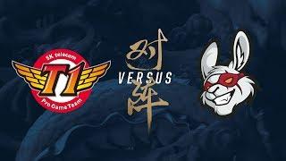 SKT vs. MSF | Quarterfinals Game 2 | 2017 World Championship | SK telecom T1 vs Misfits Gaming