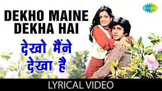 Dekho Maine Dekha Hai with lyrics | देखो मैंने देखा है गाने के बोल | Love Story | Gaurav, Vijayata