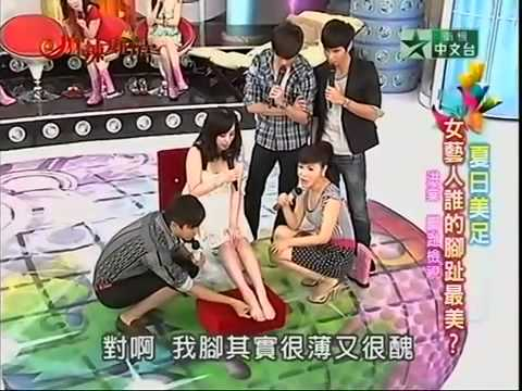 Taiwanese actress feet p1.flv