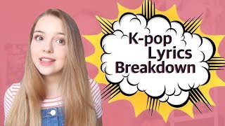 ㅇKPOP LYRICS BREAKDOWNㅇ I