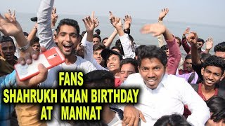 Shahrukh Khan 52nd Birthday Special From Mannat   Fans Excitement   SRK Dialogues Special   2017