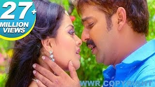 Akhiyan Me Kawan Jadu | FULL SONG | अखियाँ मे कवन जादू | PAWAN SINGH, TANU SHREE | BHOJPURI HOT SONG