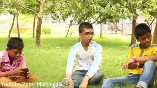 Bondhu tor golpo Bangla short film 2016