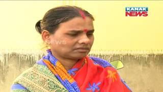 Mayor Sex Tape: Rishi's Mother Files FIR In Khandagiri Police Station