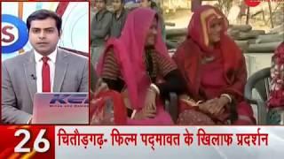 Headlines: Chittorgarh- 4 women threaten to perform