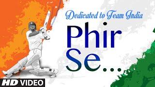 'Phir Se' VIDEO SONG - Dedicated to Team India   MM Kreem   Divya Kumar