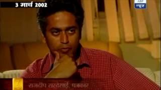 Modi slaps Rajdeep Sardesai on 3rd march2002