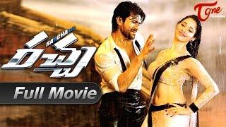 Racha Telugu Full Length Movie | Ram Charan, Tamanna Bhatia