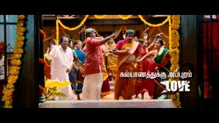 iruvar Ullam Movie Trailer - Nikhils Channel