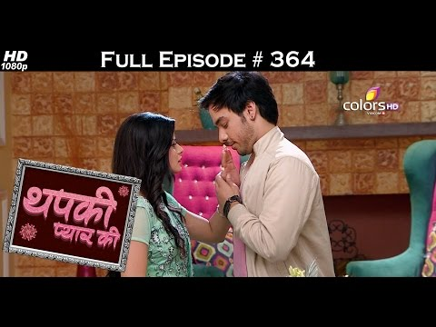 Thapki Pyar Ki - 29th June 2016 - थपकी प्यार की - Full Episode HD