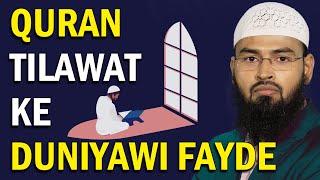 Quran Ki Tilawat Aur Amal Ke Duniyawi Fayde By Adv. Faiz Syed