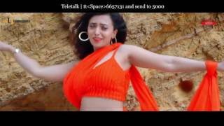 Tui Sudhu Amar Video Song   Turaj Khan   Sanjida Tonmoy   Bandhan Biswas   Sunno Bengla Movie 2017