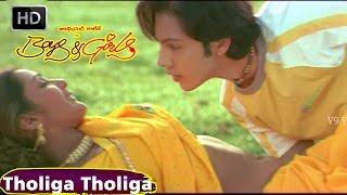 Tholiga Tholiga Jarigede Video Song HD - Boys and Girls Movie - Arjun Singh, Shyla Lopez - V9videos